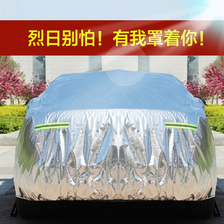 Xin Peng, Dongfeng Peugeot 308508207307 hatchback 4083008 aluminum ...