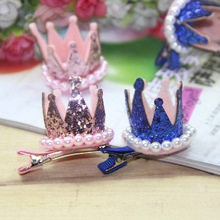 Fashion Designs Crown Dog Hair Clips Blue Pink Pet Hair Grooming Accessories Decorated With Pearl Boutique Retail(China (Mainland))