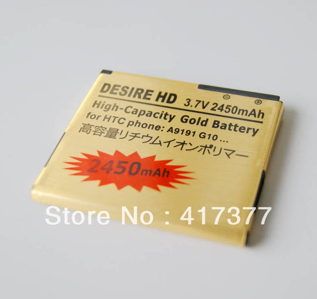 2450mAh High Capacity Replacement Gold Battery For HTC Desire HD G10 A9191 FREE SHIPPING