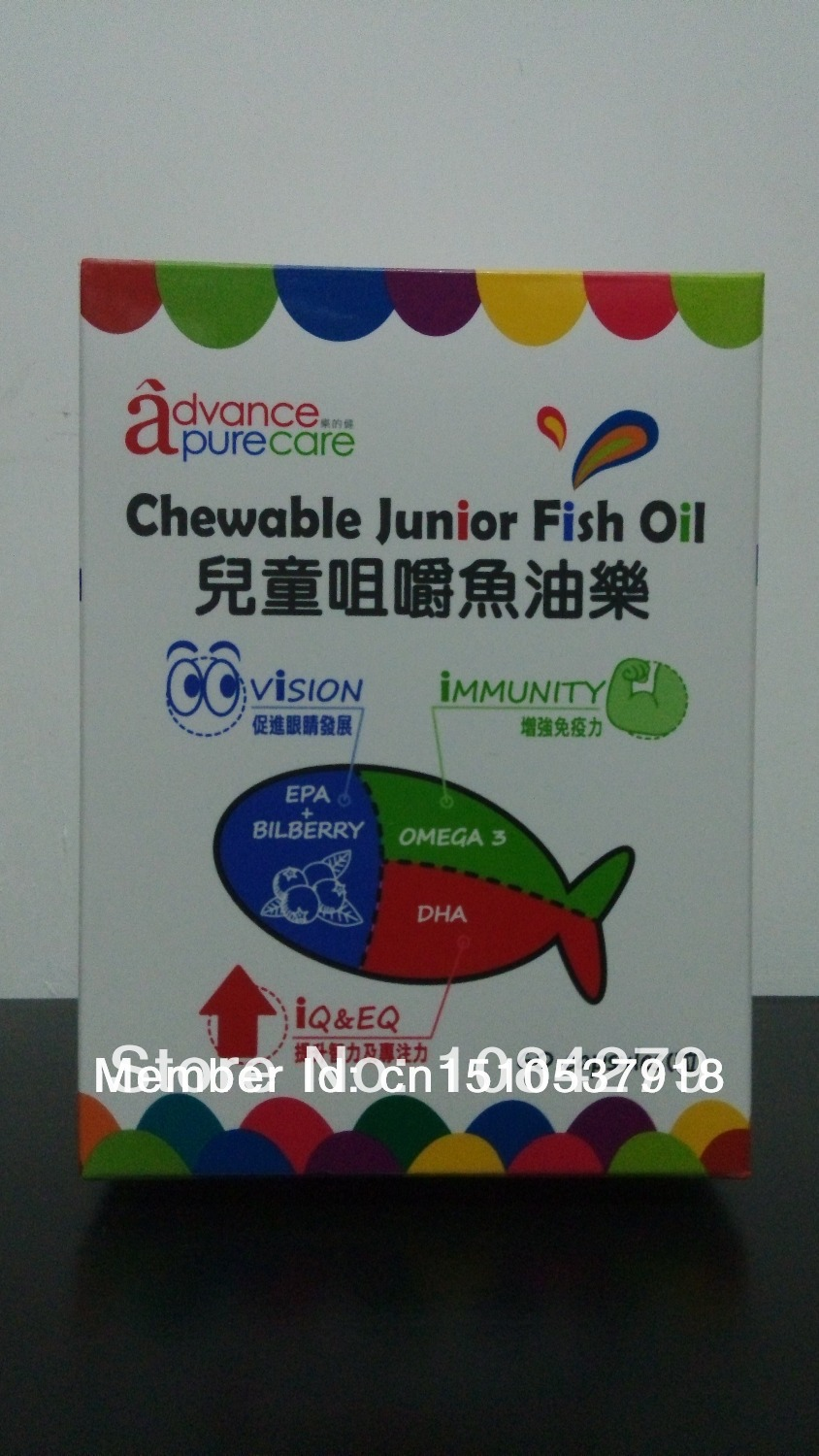 Advance pure care chewable junior fish oil on aliexpress for Chewable fish oil