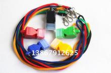whistle without core basketball soccer referee coach whistle mouthguard mouth guard rope unloading(China (Mainland))