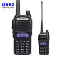 For Baofeng UV 82 Two Way Radio VHF UHF 137 174 400 520MHz Dual Band Radio