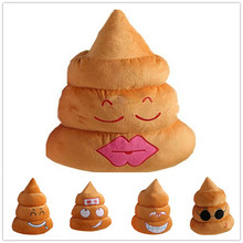 5 Types Mini Emoji Pillow Cushion Poo Shape Pillow Doll Throw Soft Plush Toy Dung Bullshit Cushion Pillow Decoration Gifts(China (Mainland))