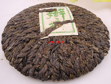 2011 year 357g Chinese raw puerh tea puer tuocha cake health care yunnan puer tea pu
