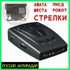 Free shipping 2015 best anti radar car detector strelka alarm system brand car radar laser detector str535 for Russian