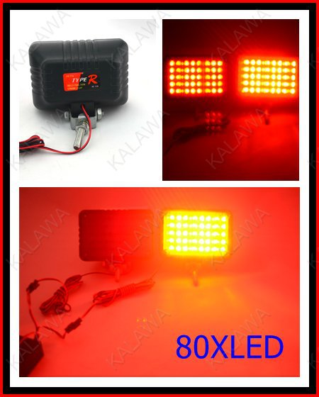 1 piece LED strobe light 80 LED!! Warning light/flash light 12V/30W 51030A Multi-color FFF(China (Mainland))
