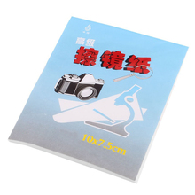 New Gift 1 Booklet 50 Pcs 10cm x 7.5cm Soft Cleaning Paper for Camera Lens(China (Mainland))