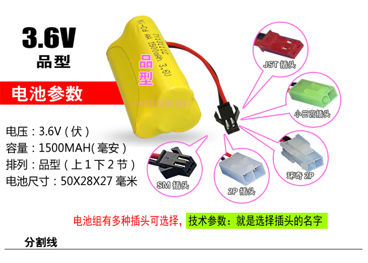 High Quality Toys Batteries 3.6V 1500MAH AA Ni-CD Rechargeable Battery Packs Cells Power Source for Cameras Game Players(China (Mainland))