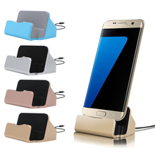 Buy High Sync Data Charging Dock Station Cellphone Desktop Docking Charger&USB Cable Samsung S7 S6 edge HTC Android for $5.00 in AliExpress store