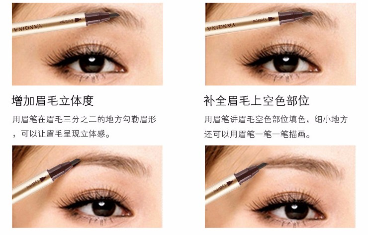 Double liquid eye shadow stick eyeliner eyebrow pencil waterproof and sweat is not blooming,black eye pencil shade for eyebrows.