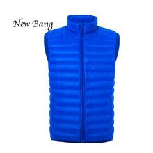 Men Vest Ultra Light Down Stand Collar Zipper Puff Jacket Sleeveless Man  Waistcoat Casual Travel Vest Plus Size(China (Mainland))