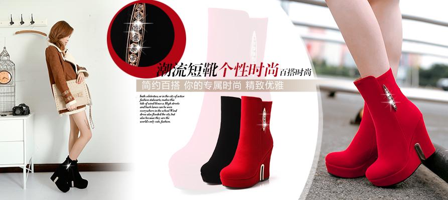 Manually set auger short fluffy round head wedges(China (Mainland))