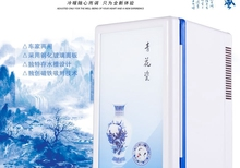 16 l 12L car refrigerator household refrigerator 4L mini car refrigerator dual heating and cooling home electronic refrigerator