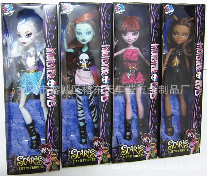 1pc New Fashion Dolls / Monster Toys Doll for Girls / High Quality Toy Gift for Children / Hight Classic Toys(China (Mainland))