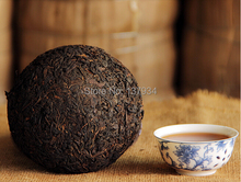 250g Chinese Ripe Puer Tea The China Naturally Organic Puerh Tea Black Tea Health Care Cooked Pu er Free Shipping