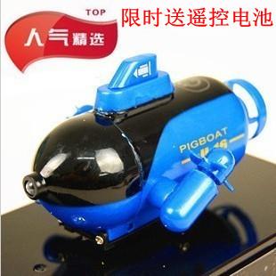 Wireless charging remote control submarine mini submarine motorboat children's toys remote control boat boat steamboat
