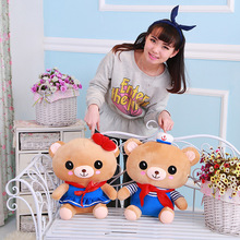a pair of middle lovely plush happy bear toys stuffed navy happy bear dolls gift about 50cm