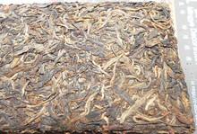06 Years Wu Zhengshan Yi Pu er Tea Pure Material Sect thea Wild Brick 250 Grams