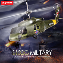 Syma S102G 2.4G 3CH Gyro Rc Quadcopter Flashing Lights Attack Helicopter Drone Professional Drones Kids Toys Green