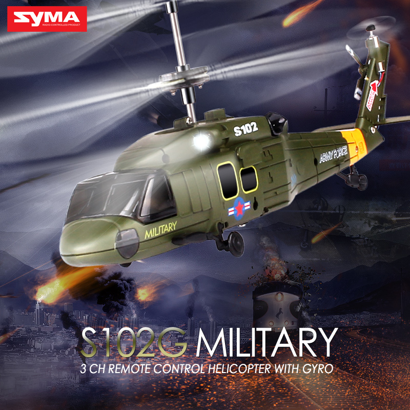 Syma S102G 3CH Gyro Rc Quadcopter Flashing Lights Attack Helicopter Drone Professional Drones Kids Toys Green(China (Mainland))