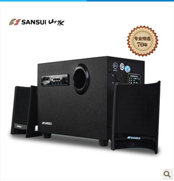 2014 new Landscape 10E (28B upgrade version) 2.1 stereo hifi subwoofer computer speaker USB / SD card boombox