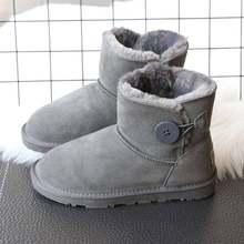 Careaymade-Bayanlar kış tokaları kar ayakkabıları, kadın kısa tüpler Kore versiyonu sevimli vahşi cilt öğrenciler sıcaklık kalınlaşma botları(China)