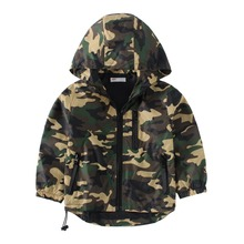 Camouflage baby boy Autumn 2016 children's clothing children long-sleeved hooded jacket