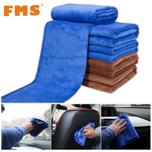 2016 1Pc Car Care Product Multifunctional Microfiber Super Absorbent Car Wash Towel Car Cleaing 3 Color Square Soft Absorbent(China (Mainland))