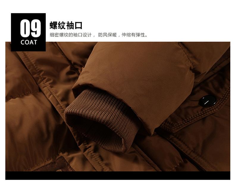 Скидки на JOOBOX 2016 Зимняя Куртка Мужчины Большой Размер С Капюшоном Camperas Hombre Марка Одежды Зима Мужчины Новый Теплый Мужская Куртка Пальто