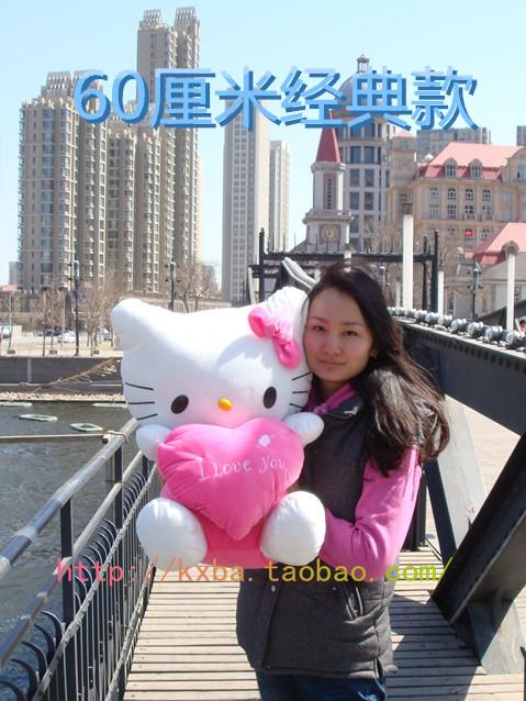 "stuffed animal lovely kitty 60cm cat plush toy soft hello kitty "" i love you "" cat doll toy k906(China (Mainland))"