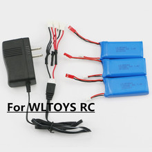 Lipo Battery 7.4V 1200mah and charger for YiZhan Tarantula X6 WLTOYS V262 V333 RC Helicopter Quadcopter Drone Part 3pcs