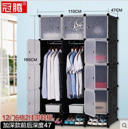 furniture wardrobe bedroom nonwoven wardrobes cloth storage saving space locker closet sundries dustproof storage cabinet(China (Mainland))