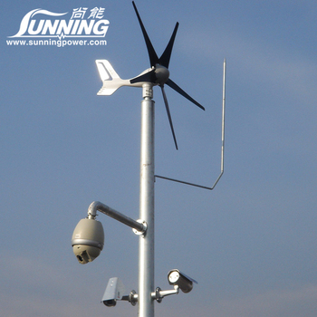 three phase 12V dc small horizontal wind turbines home use