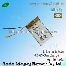 small capacity rechargeable li-ion batteries 3.7v 500mah 612338 for toys