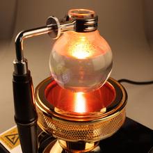 220V Halogen Beam Heater Burner for Hario Yama Syphon Coffee Maker Coffee Heated Furnace Heated Device(China (Mainland))