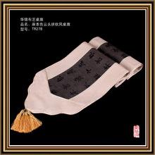 popular black table linen
