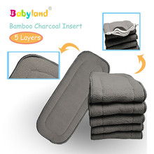 (10 pcs/lot)  Free Shipping Door to Door Organic cloth diaper Bamboo Charcoal Inserts(China (Mainland))