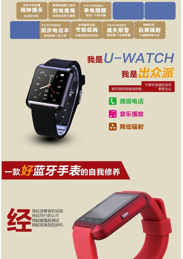 Smart meter bluetooth сенсорный экран спортивные электронные часы любителей looply телефон музыка кольцо руки часы