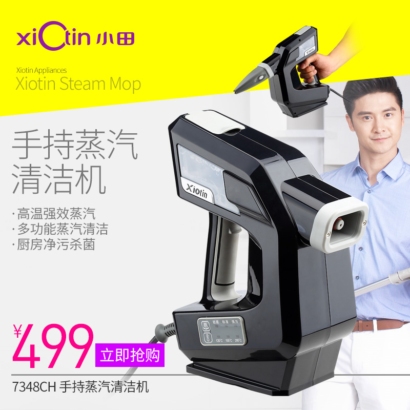 Free shipping hand-held steam cleaning multifunction high-temperature sterilization cleaning household strong steam machine(China (Mainland))