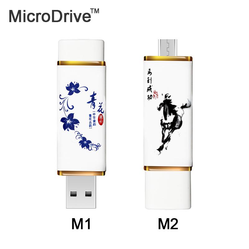 microdrive Blue and white porcelain 64GB High Speed OTG Pendrive USB Flash Drive OTG Real Capacity Pen Drive 4GB 8GB 16GB 32GB(China (Mainland))