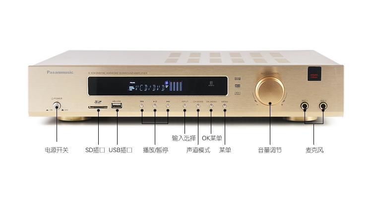 Www megafon ru ad s new 13102016 - e07