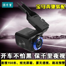 top quality  NV-SC150 newest vehicle night vision systems for car HD Car DVR HSBLC factory price DHL free shipping(China (Mainland))