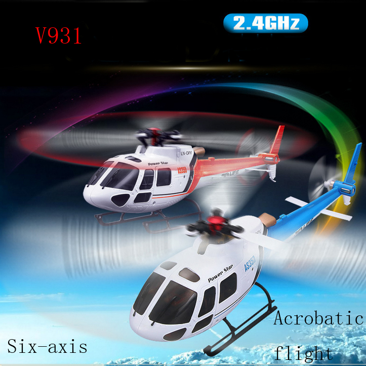 Hot Model Wltoys V931 6CH Brushless Motor Flybarless 3/6 Axis Gyro 3 Blade AS350 Scale RC Helicopter with 2.4G Transmitter toys(China (Mainland))