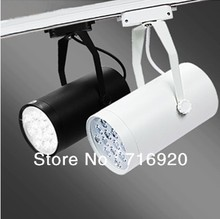 Energy Saving 7W High Power LED Track Light Rail Lamp with Brand LED for Commercial Retail Lighting(China (Mainland))