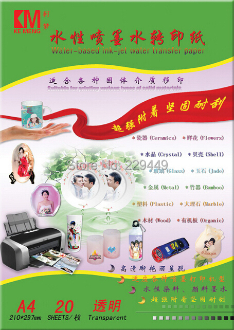 A4 Paper*200 Sheets Clear Color Inkjet Water Slide Decal Paper Water Transfer Printing Print Paper For Wood Decals Ceramic(China (Mainland))