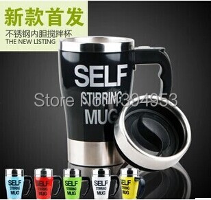 2015 Mugs Tea Cup Fall 2014new Automatically Mixing Coffee Cup mug Stainless Steel Self Stirring Electic