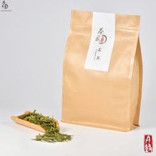 Cha Wu[A]-LongJing Green Tea 250g/bag.2016 New Tea Gragon Well Tea Good Quality XiHu China Man And Women Health Care Drik(China (Mainland))
