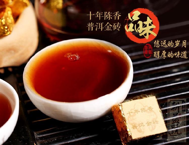 Чай пуэр и потенция