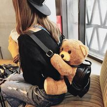 2015 Winter Women/Girls Fashion Leather Backpack Plush Teddy Bear Backpack/School bag fmous brand leisure small backpack bag(China (Mainland))