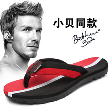 2016 Men's flip flops Genuine leather Slippers Summer fashion beach sandals shoes for men plus size Eur :36-46 Hot Sell